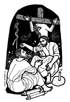 Evangelio según san Juan (3,14-21), del domingo, 11 de marzo de 2018