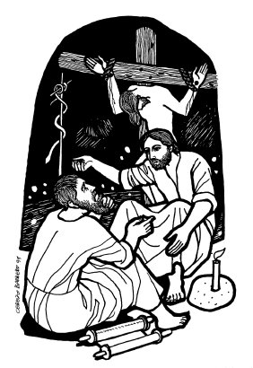 Evangelio según san Juan (3,14-21), del domingo, 14 de marzo de 2021