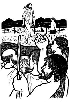 Evangelio según san Juan (1,29-34), del domingo, 19 de enero de 2020